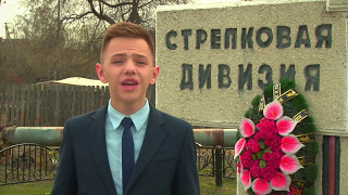 ''Дети о войне'' Роман Сёмушкин