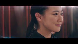 蒼井優×石崎ひゅーい×松居大悟 映画「アズミ・ハルコは行方不明」(2016...