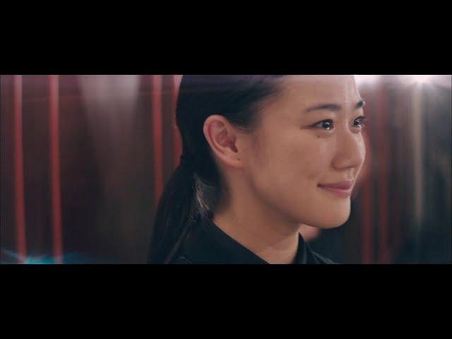 石崎ひゅーい、蒼井優の相手役に抜擢!松居大悟監督映画でスクリーンデビュー , 音楽ナタリー