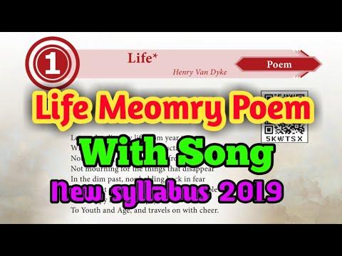 TN 10th new syllabus english poem life memory poem 2019-2020