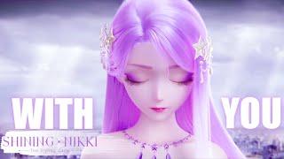 Alan Walker x Shining Nikki - With You    Animation Video