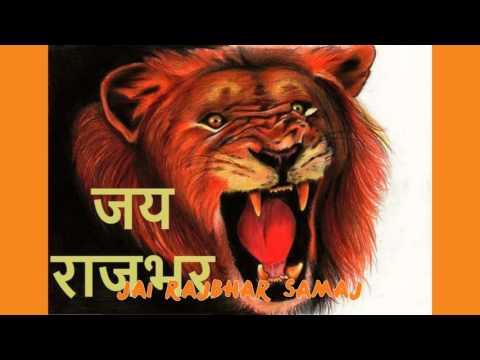 MahaRaja Suhel Dev Ji Ki Jayanti Sangam Vihar South Delhi