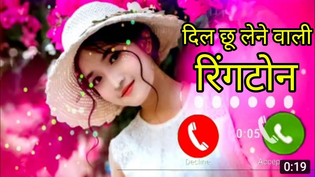 Valentine's Special Ringtone| New Ringtone 2021| Love Ringtone| No Copyright | Hindi Song Ringtone|