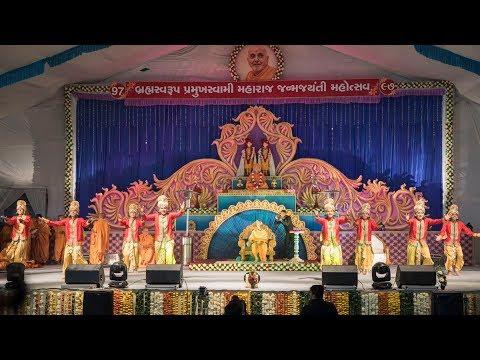 Guruhari Darshan 7 Dec 2017, Dholka, India