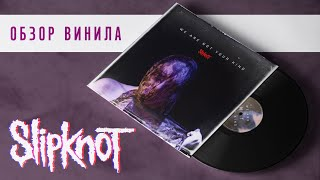 Обзор винила Slipknot - We Are Not Your Kind