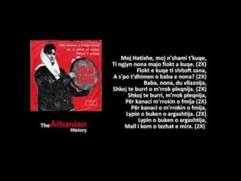 Hamide Sadiku - Hatixhe Mixey ft. Capital T  Origjinale Me Tekst