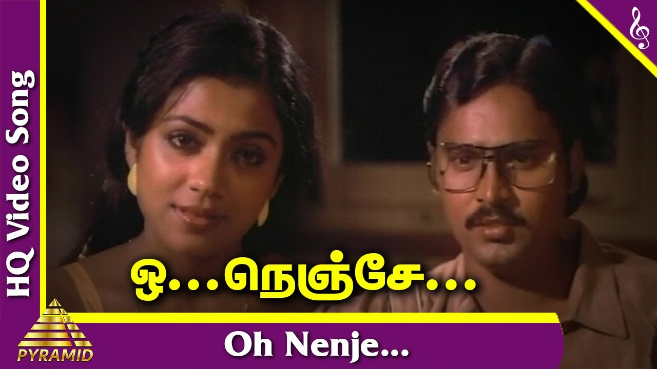 Download Darling, Darling, Darling Tamil Movie Songs   Oh Nenje Video Song   SPB   SPB Charan   Pallavi