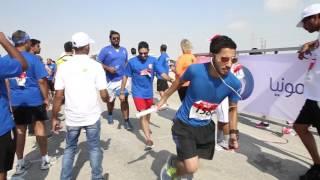 Bahrain polytechnic (Bahrain Marathon Relay 2015)