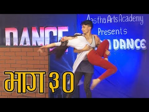 I Can Dance (ICD) Episode 30 | Aastha Arts Academy Dance Competition | Nepali Dance Reality Show