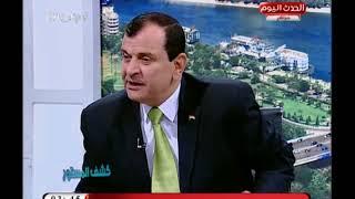 رئيس الجاليات المصرية فى أوروبا وناشط حقوقي يفضحوا أيمن نور وعلاقاته النسائية بتركيا وغرامياته