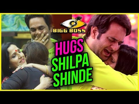 Vikas Gupta's Mother HUGS Shilpa Shinde | Bigg Boss 11