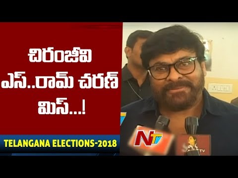 Chiranjeevi Speaks to Media After Casting His Vote | #TSElections2018 | NTV