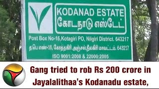 Gang tried to rob Rs 200 crore in Jayalalithaa's Kodanadu estate, say police sources