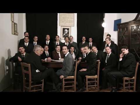 Ο ΔΡΟΜΟΣ ΜΑΣ (2018) - Trailer