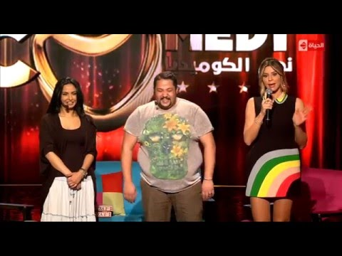 سكتش علي عبدالمنعم وميس حمدان المرأة المتسلطة - نجم الكوميديا