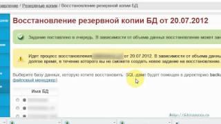 ***Бэкап блога wordpress. Chironova.ru(, 2012-07-24T05:59:19.000Z)