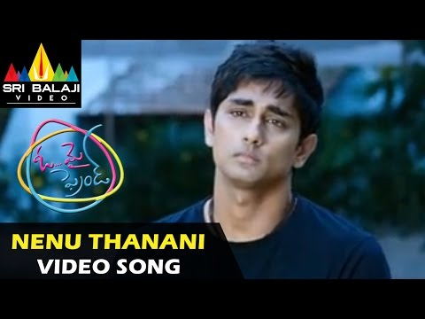 Oh My Friend Video Songs | Nenu Thaanani Video Song | Siddha