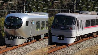 【新旧特急】西武鉄道001系 Laview 試運転 & 10000系レッドアロー