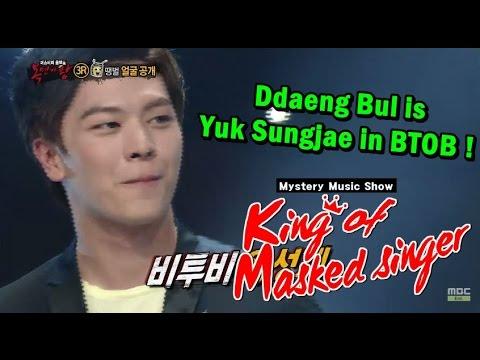 [King Of Masked Singer] 복면가왕 - 'Now I'm Tired Ddaeng Bul' Is BTOB Yuk Sungjae 20150510