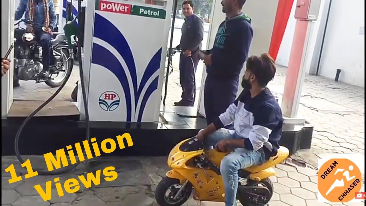 World's Smallest Bike On Indian Roads || Petrol Filling