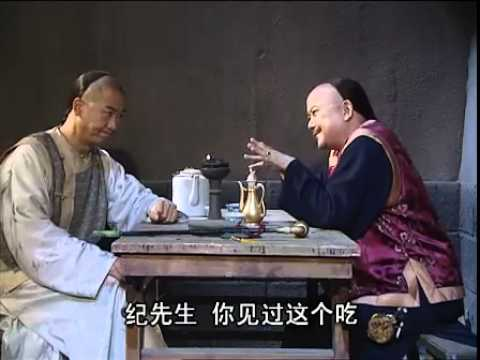 Chinese famous movie Dr. Ji Xiaolan 纪晓岚第一部 Part 8
