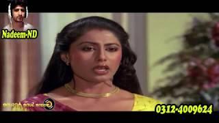 Dushman Na Kare HD   Amit Kumar, Lata Mangeshkar   Aakhir Kyon 1985 Songs   Smita Patil