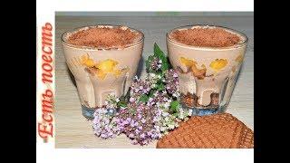 Персиково-шоколадный десерт за 10 минут