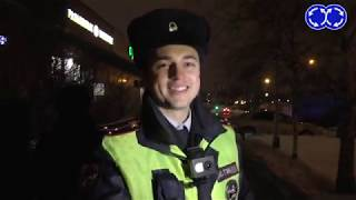 Грамотный инспектор ГИБДД  в Марьино.