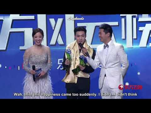 [Eng Sub] 180326 Yixing's Speech at the 25th Chinese Top Ten Music Awards LAY