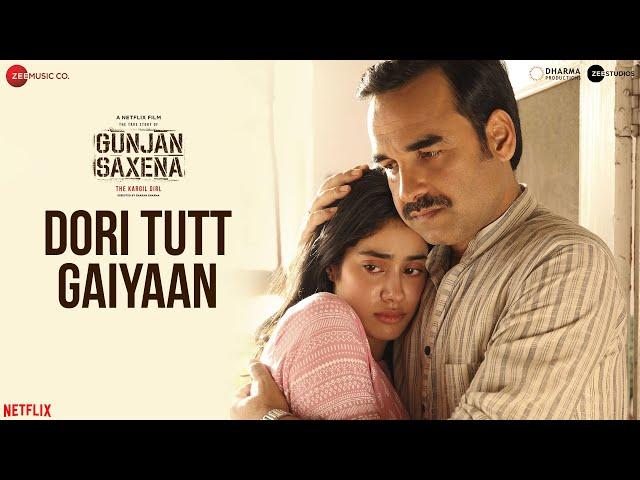 Gunjan Saxena The Kargil Girl Song Dori Tutt Gaiyaan Hindi Video Songs Times Of India
