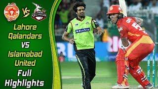 Lahore Qalandars Vs Islamabad United   Full Highlights   HBL PSL