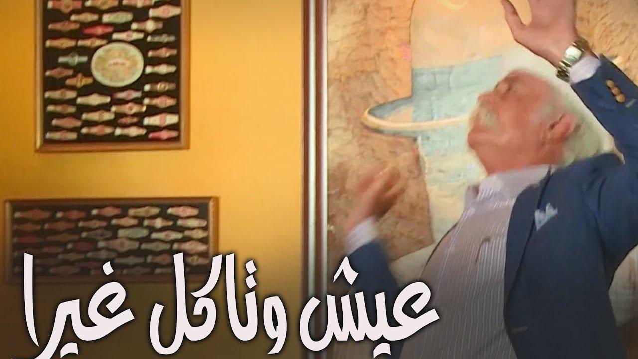 مقلب لبناني مضحك جدا 2021 بتعرف ترقص ؟