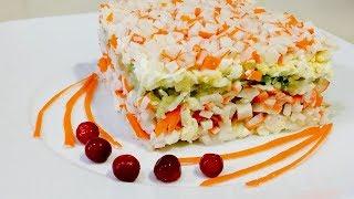 """Салат крабовый """"Нежный""""🍒 Рецепт праздничного салата🍒 это правда вкусно"""
