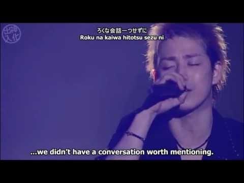 [Mentame 2011] Kimi ga ita kara [Because you were there] SUB