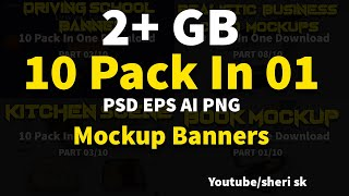 10 Pack  N One Download  N PSD A  EPS PNG Files English Photoshop Tutorial