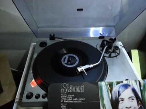 Shiromi Fernando - Balal Hamine (vinyl) vinyl.lk