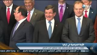 تركيا.. أزمة سياسية تلوح في الأفق