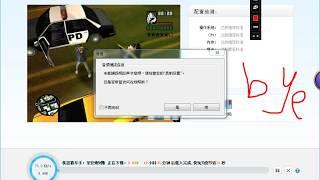 (啊亮教学)怎么下载GTA4