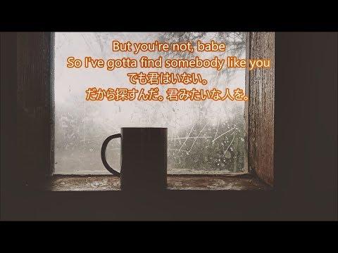 洋楽 和訳 Trouze - Like You feat. El Jova