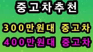쌍용 액티언스포츠  중고차추천,중고차거래,중고차할부,3…