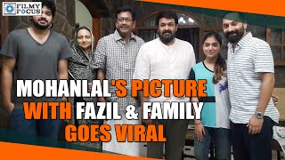 Fazil, the veteran film-maker is first director to offer our magical actor, mohanlal, a full-fledged role. mohanlal made his official movie debut with fa...