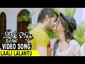 Drushya Kavyam Full Video Songs || Laali Lalantu Video Song || Karthik, Kashmira Kulkarni