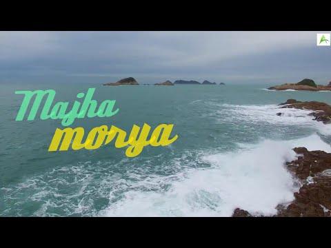 Hi Samindarachi Laat Deva Pahate Tumchi Vat 🚩| Majha Morya | Ganpati Visarjan Status 2018