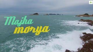 Hi samindarachi laat Deva pahate tumchi vat 🚩  Majha morya   Ganpati Visarjan status 2018