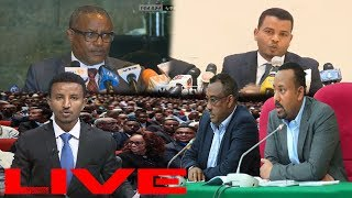 ETHIOPIA Dr Abiy Ahmed January 16, 2019 [EBC LIVE] Daily News Today [ LIVE ETV ]