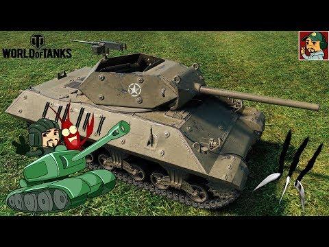 World of Tanks - M10 Wolverine ветка ПТ-САУ США (Идём к Т110Е3)
