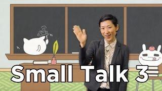 Uki Uki Japanese Lesson 12 - Small Talk 3