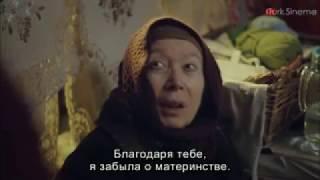 Мама 11 серия  Турецкий сериал