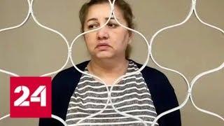 В Подмосковье самозванки под видом врачей обокрали пенсионеров на 4,6 миллиона рублей - Россия 24