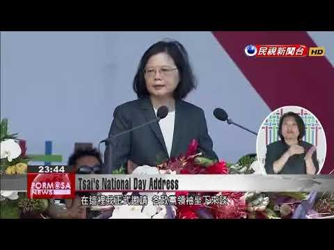 President Tsai calls for cross-party unity in seeking cross-strait breakthrough